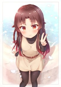 Rating: Safe Score: 1 Tags: 10s 1girl absurdres artist_request bangs blush brown_hair highres long_hair looking_at_viewer multicoloured_hair pantyhose red_eyes ryuuou_no_oshigoto! solo v yashajin_ai User: Domestic_Importer