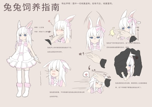 Rating: Safe Score: 2 Tags: 1boy 1girl :< >_< anger_vein animal_ears annoyed behind_another biting blue_eyes blush boots bunny_ears chin_stroking closed_eyes crying dress ears_down ears_perk ears_up expressive_clothes formal full_body hand_biting hand_on_another's_head hands heart hibari_hina highres long_hair open_mouth original peeking_out petting pink_background pout ribbon silver_hair simple_background spoken_heart suit tears thighhighs translation_request trembling white_dress white_footwear white_legwear User: DMSchmidt