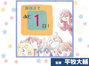 Rating: Safe Score: 0 Tags: /\/\/\ :d ;d black_hair blonde_hair blue_eyes blush brown_hair himesaka_noa hoshino_hinata hoshino_miyako_(wataten) konomori_kanon nakagawa_hiromi one_eye_closed open_mouth shirosaki_hana smile tanemura_koyori watashi_ni_tenshi_ga_maiorita! User: Domestic_Importer