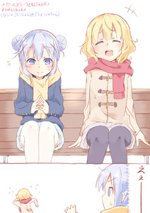 Rating: Safe Score: 0 Tags: +++ 2girls 2koma alternate_hairstyle bangs beige_jacket bench black_legwear blonde_hair blue_eyes blue_jacket blue_skirt blunt_bangs blush casual closed_eyes coat comic double_bun eyebrows_visible_through_hair fingers_together flat_chest fleeing flying_sweatdrops gochuumon_wa_usagi_desu_ka? hair_ornament hairclip hetareeji highres jacket kafuu_chino kirima_sharo laughing legs_together light_blue_hair long_sleeves looking_at_another looking_down multiple_girls red_scarf scarf short_hair sidelocks sitting skirt sweatdrop thighhighs wavy_hair white_background white_legwear x_hair_ornament yellow_scarf User: DMSchmidt