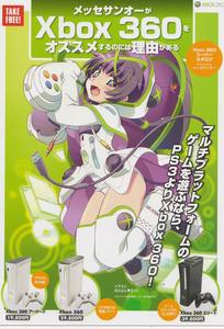 Rating: Safe Score: 0 Tags: 1girl absurdres ad boots cable capelet controller disk fang game_console game_controller gamepad green_background helmet highres jumping looking_at_viewer original partially_translated personification price purple_eyes rca_connector school_swimsuit skirt smile solo swimsuit symbol-shaped_pupils thighhighs translation_request umbrella usb video_game watanabe_akio xbox_360 User: DMSchmidt