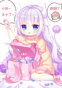 Rating: Safe Score: 0 Tags: 1girl 2girls bangs blue_eyes blunt_bangs blush box candy chinese dragon_girl dragon_horns dragon_tail dress eyebrows_visible_through_hair food highres holding horns kan_(rainconan) kanna_kamui kobayashi-san_chi_no_maidragon kobayashi_(maidragon) lavender_hair long_hair looking_at_viewer monster_girl multiple_girls open_mouth ribbon short_dress short_sleeves simple_background sitting solo speech_bubble tail text translation_request wariza white_background yellow_dress User: Domestic_Importer