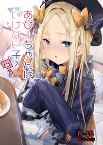 Rating: Questionable Score: 0 Tags: 1girl ? abigail_williams_(fate/grand_order) bangs bed black_bow black_dress black_hat blonde_hair bloomers blue_eyes blush bow bug butterfly dress dutch_angle eyebrows_visible_through_hair fate/grand_order fate_(series) food forehead groin hair_bow hands_up hat heart highres indoors insect long_hair long_sleeves looking_at_viewer nose_blush on_bed orange_bow pancake parted_bangs parted_lips pillow plate polka_dot polka_dot_bow sitting sleeves_past_fingers sleeves_past_wrists solo stuffed_animal stuffed_toy teddy_bear translation_request underwear uno_ryoku very_long_hair white_bloomers User: DMSchmidt