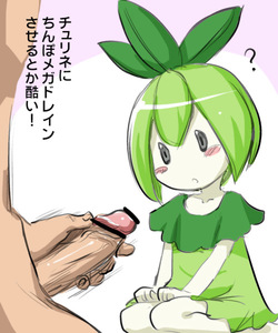 Rating: Explicit Score: 2 Tags: blush censored dress green_hair hijiri_tsukasa leaf male_masturbation masturbation penis petilil plant_girl pokemon User: DMSchmidt