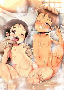 Rating: Explicit Score: 6 Tags: 2boys 2girls barefoot black_hair blush breast_grab breasts brown_skin collarbone cum cum_on_body cum_on_lower_body cum_on_upper_body facial feet finger_in_mouth grabbing hand_on_another's_head head_tilt looking_at_viewer machimote_taikou multiple_boys multiple_girls navel nipples nude one_eye_closed original shiny shiny_skin sitting small_breasts soles stomach_bulge teeth tile_wall tiles toes tongue tongue_out wading User: Domestic_Importer