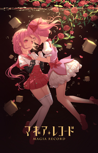Rating: Safe Score: 0 Tags: 2girls absurdres bow closed_mouth copyright_name cube eye_contact flower gloves hair_bow highres hk_(hk) holding_hands interlocked_fingers kaname_madoka long_hair long_sleeves looking_at_another magia_record:_mahou_shoujo_madoka_magica_gaiden mahou_shoujo_madoka_magica multiple_girls petals pink_eyes pink_hair pink_shirt pleated_skirt profile puffy_short_sleeves puffy_sleeves red_bow red_flower red_footwear red_rose red_sailor_collar red_skirt rose sailor_collar school_uniform serafuku shirt shoes short_over_long_sleeves short_sleeves skirt tamaki_iroha thighhighs twin_tails very_long_hair water white_gloves white_legwear white_shirt white_skirt yuri User: DMSchmidt