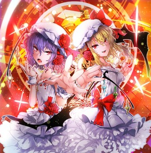 Rating: Safe Score: 0 Tags: 2girls bat_wings blonde_hair dress eyebrows_visible_through_hair fangs flandre_scarlet flower hat hat_flower kazetto looking_at_viewer mob_cap multiple_girls outstretched_arm purple_hair red_eyes remilia_scarlet siblings side_ponytail sisters touhou_project white_dress wings User: DMSchmidt