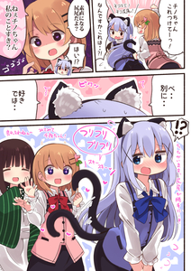 Rating: Safe Score: 1 Tags: !? +_+ 3girls :d ama_usa_an_uniform animal_ears apron bangs blue_eyes blue_hair blunt_bangs blush bow bowtie brown_hair cat_ears cat_tail collared_shirt comic empty_eyes eyebrows_visible_through_hair gochuumon_wa_usagi_desu_ka? green_kimono hair_between_eyes hair_ornament hairclip heart heart-shaped_pupils highres hoto_cocoa japanese_clothes kafuu_chino kimono long_hair long_sleeves multiple_girls open_mouth purple_eyes rabbit_house_uniform shaded_face shirt short_hair skirt smile spoken_interrobang striped striped_kimono suzuki_toto symbol-shaped_pupils tail ujimatsu_chiya vest white_apron white_shirt wide_sleeves x_hair_ornament User: DMSchmidt