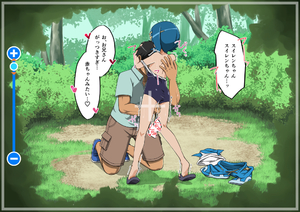 Rating: Explicit Score: 6 Tags: ... 10s 1boy 1girl age_difference ass blue_hair bush clothes_removed filming fingering forest grass hand_on_another's_back heart hiding mizutenka npc_trainer one-piece_swimsuit outdoors poke_finder pokemon pokemon_(game) pokemon_sm sandals sex short_hair slippers speech_bubble standing strap_slip suiren_(pokemon) swimsuit text translated translation_request trembling trial_captain watching User: Domestic_Importer