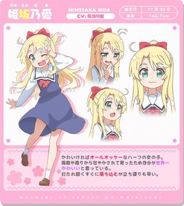 Rating: Safe Score: 0 Tags: 1girl :3 ;3 ahoge aqua_eyes blonde_hair blue_dress blush bow bowtie brown_footwear character_name character_profile character_sheet copyright_name dress expression_chart eyebrows_visible_through_hair floral_background hair_bow himesaka_noa loafers long_hair looking_at_viewer multiple_views nakagawa_hiromi official_art one_eye_closed open_hand open_mouth pigeon-toed pinafore_dress pink_background ponytail red_bow red_neckwear sailor_collar school_uniform shiny shiny_hair shirt shoes smile socks standing standing_on_one_leg tongue translation_request v watashi_ni_tenshi_ga_maiorita! white_legwear white_sailor_collar white_shirt User: Domestic_Importer