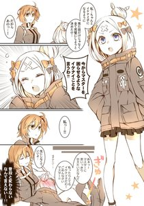 Rating: Safe Score: 0 Tags: 2girls abigail_williams_(fate/grand_order) bandages blue_eyes blush bow breasts closed_eyes comic fate/grand_order fate_(series) fujimaru_ritsuka_(female) hair_bow hair_bun heroic_spirit_traveling_outfit highres hug jacket monochrome multiple_girls pleated_skirt polar_chaldea_uniform ruki_(ruki6248ta) skirt tentacles User: DMSchmidt