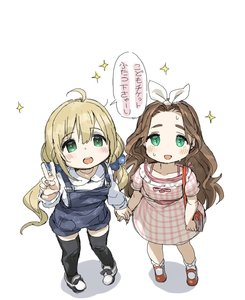 Rating: Safe Score: 1 Tags: 2girls blush futaba_anzu gingham_dress green_eyes hair_bobbles hair_ornament highres holding_hands idolmaster idolmaster_cinderella_girls japanese kusakabe_wakaba looking_at_viewer multiple_girls nervous_smile open_mouth overalls sketch spawnfoxy speech_bubble sweat thick_eyebrows thighhighs translation_request twin_tails v white_background User: Domestic_Importer