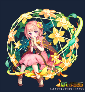 Rating: Safe Score: 1 Tags: 1girl black_cape blush bokutodragon braid breasts brown_footwear cape dark_background dress fantasy flower gloves grass hair_flower hair_ornament hands_up high_heels looking_at_viewer official_art patori pink_dress pink_hair short_hair sitting small_breasts tan_gloves User: DMSchmidt