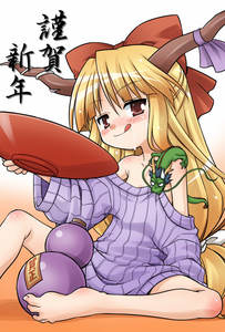 Rating: Safe Score: 1 Tags: 1girl :q akou_roushi alternate_costume bare_shoulders barefoot blonde_hair blush bottomless bow dragon eastern_dragon feet flat_chest gourd hair_bow horn_ribbon horns ibuki_suika licking_lips long_hair naked_sweater naughty_face new_year no_pants off_shoulder oversized_clothes red_eyes ribbed_sweater ribbon sakazuki sitting smile solo spread_legs sweatdrop sweater tongue touhou_project User: DMSchmidt