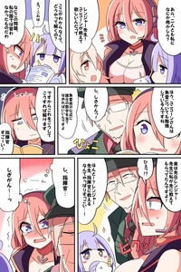 Rating: Safe Score: 0 Tags: +_+ 1boy 3girls ahoge anchor anchor_necklace azur_lane beard blue_eyes blush book breasts character_request cleavage collared_shirt comic commander_(azur_lane) cowtits facial_hair full-face_blush glasses green_jacket hat highres himiya_ramune holding holding_book holding_stuffed_animal jacket large_breasts microphone military military_uniform multiple_girls peaked_cap purple_eyes purple_hair ranger_(azur_lane) reading red_hair red_shirt shaded_face shirt smile sparkle star star-shaped_pupils stuffed_animal stuffed_toy stuffed_unicorn symbol-shaped_pupils tears trembling unicorn_(azur_lane) uniform User: DMSchmidt