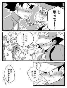 Rating: Safe Score: 0 Tags: 2boys 3girls blush citron_(pokemon) comic eureka_(pokemon) gen_1_pokemon ginko0630 greyscale hat monochrome multiple_boys multiple_girls pikachu pokemon pokemon_(anime) pokemon_(creature) pokemon_xy_(anime) satoshi_(pokemon) serena_(pokemon) User: Domestic_Importer