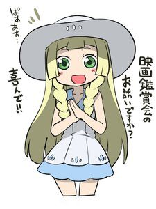 Rating: Safe Score: 0 Tags: 10s 1girl blonde_hair braid dress fukurou green_eyes hat lillie_(pokemon) long_hair open_mouth pokemon pokemon_(game) pokemon_sm simple_background sleeveless sleeveless_dress solo sun_hat translated twin_braids white_background white_dress white_hat User: Domestic_Importer