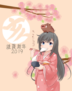 Rating: Safe Score: 0 Tags: 1girl 2019 animal asashio_(kantai_collection) black_hair blue_eyes blush boar bowl cherry_blossom_print cherry_blossoms chinese_zodiac chopsticks dish eating eyebrows_visible_through_hair flat_chest floral_print food hair_between_eyes happy_new_year holding holding_food japanese_clothes kantai_collection kimono long_hair long_sleeves looking_at_viewer mochi new_year obi on_head pink_background pink_kimono sash shirou_(amato_shirou) text_focus warthog wide_sleeves year_of_the_pig User: DMSchmidt