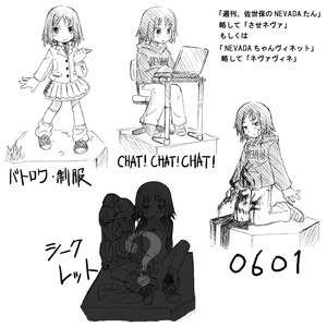 Rating: Explicit Score: 2 Tags: 1girl artist_request blood boxcutter collar computer flat_chest hood hoodie knife laptop loose_socks monochrome mouth_hold nevada-tan nipples pants_around_one_leg pussy real_life short_hair sitting skirt socks spread_legs spread_pussy testicles User: DMSchmidt