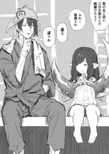 Rating: Safe Score: 1 Tags: 1boy 1girl arulumaya bare_legs black_hair casual crescent crescent_hair_ornament crossover granblue_fantasy greyscale hair_ornament hand_on_own_chin harvin highres long_hair mikazuki_munechika monochrome pointy_ears short_hair sitting sketch toriudonda touken_ranbu translated User: DMSchmidt
