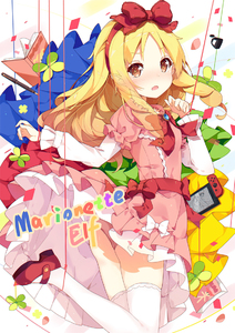 Rating: Safe Score: 1 Tags: 10s 1girl ass bangs blonde_hair blush book bow brown_eyes confetti curly_hair d: dango_remi dress eromanga_sensei eyebrows_visible_through_hair fang frills from_side hair_bow hands_up leg_up long_hair long_sleeves looking_at_viewer looking_back mary_janes nintendo_switch open_book open_mouth pink_dress red_bow shoes sidelocks solo thighhighs white_bow white_legwear yamada_elf User: Domestic_Importer