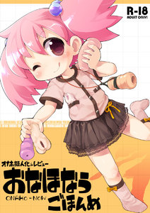 Rating: Questionable Score: 0 Tags: 1girl ;q bangs blush bow brown_eyes brown_skirt closed_mouth cover cover_page doujinshi_cover dutch_angle eyebrows_visible_through_hair hair_between_eyes highres holding kneehighs no_shoes onahole one_eye_closed original outstretched_arm pepi-ko pink_hair pink_shirt pocket ribbon sakurabe_notosu sex_toy shirt short_sleeves skirt smile solo standing standing_on_one_leg tongue tongue_out translation_request twin_tails white_legwear yellow_bow yellow_ribbon User: Domestic_Importer