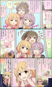 Rating: Safe Score: 0 Tags: 3girls blonde_hair blur brown_eyes character_name cinderella_gir cinderella_girls_gekijou comic futaba_anzu hair_flaps hair_intakes hair_ornament hairclip high_ponytail highres hori_yuuko idolmaster idolmaster_cinderella_girls idolmaster_cinderella_girls_starlight_stage koshimizu_sachiko lavender_hair low_twintails multiple_girls official_art open_mouth ponytail producer_(idolmaster) purple_hair scrunchie short_hair smile spork third-party_edit third-party_source twin_tails User: Domestic_Importer
