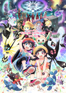 Rating: Safe Score: 0 Tags: 6+boys 6+girls acerola_(pokemon) akagi_(pokemon) amamo_(pokemon) aogiri_(pokemon) backpack bag blacephalon black_hair black_pants black_shirt blonde_hair blue_eyes blue_hair blue_shirt braid brother_and_sister brown_skin burnet_(pokemon) closed_eyes copyright_name dark_skinned_male dawn_wings_necrozma dress dual_persona dulse_(pokemon) dusk_mane_necrozma elite_four fleur-de-lis_(pokemon) flower formal geechisu_(pokemon) gladio_(pokemon) green_eyes green_hair guzma_(pokemon) hair_flower hair_ornament hair_over_one_eye hairband handbag hat hat_flower hau_(pokemon) highres hood hoodie ilima_(pokemon) kaki_(pokemon) kokoroko kukui_(pokemon) labcoat lillie_(pokemon) litten long_hair lusamine_(pokemon) mamane_(pokemon) mantine mao_(pokemon) matsubusa_(pokemon) matsurika_(pokemon) mimikyu mirin_(pokemon) mizuki_(pokemon_ultra_sm) mother_and_daughter mother_and_son multicolored_clothes multicoloured multicoloured_dress multicoloured_hair multiple_boys multiple_girls npc_trainer open_mouth orange_hair orange_shirt overalls pants pink_hair poipole pokedex pokemon pokemon_(creature) pokemon_(game) pokemon_usum ponytail popplio purple_hair red_eyes red_hair red_shorts rotom rotom_dex rowlet sakaki_(pokemon) sandals sauboo_(pokemon) shionira_(pokemon) shirt short_hair short_sleeves shorts siblings sleeveless sleeveless_dress sleeveless_shirt spiked_hair stakataka suiren_(pokemon) suit sun_hat tank_top torn_clothes trial_captain twin_braids twin_tails ultra_beast ultra_recon_squad_uniform white_dress white_hat white_shirt you_(pokemon_ultra_sm) z-ring User: Domestic_Importer