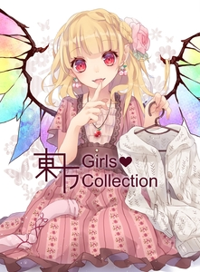 Rating: Safe Score: 1 Tags: 1girl alternate_costume aran_sweater blonde_hair butterfly clothes_hanger cover cover_page dress earrings finger_to_mouth flandre_scarlet floral_print flower hair_flower hair_ornament head_tilt highres hood hooded_sweater index_finger_raised jewellery long_sleeves looking_at_viewer pendant pink_dress pointy_ears red_eyes rose short_sleeves sitting smile solo sweater touhou_project toutenkou white_sweater wings User: DMSchmidt