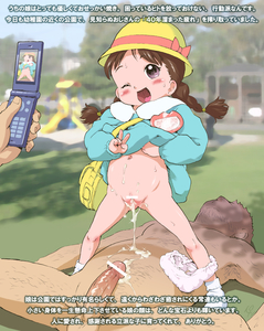 Rating: Explicit Score: 9 Tags: 1girl 2boys ;d after_sex after_vaginal age_difference bag bar_censor blush cellphone censored closed_female_nude_male cum cum_on_self cumdrip ejaculation erection hetero highres holding holding_object holding_phone ironashi japanese kindergarten_bag kindergarten_uniform lifted_by_self looking_at_viewer multiple_boys navel one_eye_closed open_mouth outdoors pantsu pantsu_around_one_leg penis phone pussy smile standing text toddlercon translation_request tree underwear yellow_hat User: Domestic_Importer