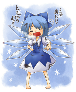 Rating: Safe Score: 0 Tags: 1girl ahoge barefoot blue_eyes blue_hair blush bow cirno cold dress fairy hair_bow highres open_mouth outstretched_hand short_hair smile solo team_shanghai_alice torn_clothes touhou_project viva!! wings User: DMSchmidt