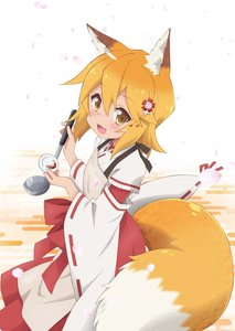 Rating: Safe Score: 1 Tags: 1girl absurdres animal_ears apron blonde_hair blush fang flower fox_ears fox_tail hair_between_eyes hair_flower hair_ornament highres japanese_clothes key_visual ladle loo looking_at_viewer miko official_art open_mouth petals ribbon_trim senko_(sewayaki_kitsune_no_senko-san) sewayaki_kitsune_no_senko-san solo tail yellow_eyes User: Domestic_Importer