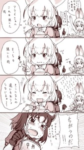 Rating: Safe Score: 0 Tags: +++ /\/\/\ 4girls 4koma :d animal_ears arm_up blush bow bowl bowtie chopsticks closed_eyes comic common_raccoon_(kemono_friends) crying crying_with_eyes_open drooling e10 eating elbow_gloves emphasis_lines fennec_(kemono_friends) food food_on_face fox_ears gloves hair_between_eyes hand_up holding holding_bowl holding_chopsticks index_finger_raised kaban_(kemono_friends) kemono_friends motion_lines multiple_girls no_hat no_headwear open_mouth pointing raccoon_ears rice sepia serval_(kemono_friends) serval_ears serval_print shirt short_hair short_sleeves sleeveless sleeveless_shirt smile surprised sweat tears translation_request upper_body User: DMSchmidt