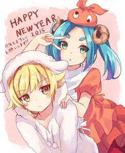 Rating: Safe Score: 0 Tags: 2015 2girls :o animal_hood aqua_hair blonde_hair blush blush_stickers green_eyes hand_on_another's_shoulder happy_new_year hat hood horns kotoyoro long_hair looking_at_viewer monogatari_(series) multiple_girls new_year nisemonogatari nonono ononoki_yotsugi oshino_shinobu pom_pom_(clothes) sheep_hood sheep_horns short_eyebrows short_sleeves twin_tails v_over_eye yellow_eyes User: Domestic_Importer