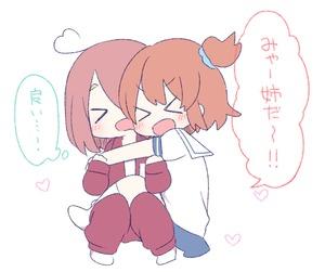 Rating: Safe Score: 0 Tags: 2girls blush brown_hair cosplay hair_over_one_eye himesaka_noa hoshino_hinata hoshino_miyako_(wataten) hoshino_miyako_(wataten)_(cosplay) hug multiple_girls open_mouth watashi_ni_tenshi_ga_maiorita! User: Domestic_Importer