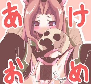 Rating: Explicit Score: 0 Tags: 1girl arietta blush censored long_hair lowres pussy solo spread_legs spread_pussy stuffed_animal stuffed_toy tales_of_(series) tales_of_the_abyss thighhighs User: DMSchmidt
