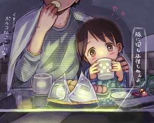 Rating: Safe Score: 4 Tags: 1boy 1girl 90s blanket blush blush_stickers brown_eyes brown_hair chips cup eating food glowing heart ichigo_mashimaro itou_chika kurenai_no_buta mug open_mouth potato_chips short_hair translated walkalone User: Domestic_Importer