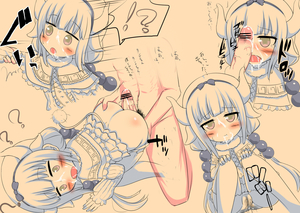 Rating: Explicit Score: 1 Tags: !? 10s 1girl :o arm_grab ass bangs beads black_hairband blunt_bangs blush censored clothed_female_nude_male cum dragon_girl dragon_horns dress eyebrows eyebrows_visible_through_hair facial gothic_lolita hair_beads hairband hetero highres horns kanna_kamui kobayashi-san_chi_no_maidragon kurokoshou_(emuburemu123) lolita_fashion long_hair long_sleeves looking_at_viewer low_twintails male_pubic_hair nude open_mouth penis pointless_censoring pubic_hair tears thighhighs twin_tails wet_clothes wet_pantsu white_legwear User: Domestic_Importer