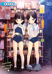 Rating: Questionable Score: 9 Tags: 2girls :q bag blush book bookshelf bow braid brown_eyes brown_hair cameltoe comic_x-eros cover dildo flat_chest henreader highres hitachi_magic_wand intelligent_vibrator kneehighs loafers long_hair looking_at_viewer magazine multiple_girls naughty_face navel off_shoulder onahole one-piece_swimsuit original ponytail pornography ribbon scan school_swimsuit school_uniform serafuku sex_toy shelf shirt shirt_lift shoes shop short_hair skirt skirt_down skirt_lift skirt_pull smile source_request swimsuit swimsuit_pull swimsuit_under_clothes tenga text tongue tongue_out unbuttoned undressing vibrator white_legwear User: Domestic_Importer
