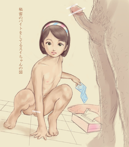 Rating: Explicit Score: 15 Tags: 1boy 1girl absurdres age_difference artist_request barefoot blush brown_hair censored condom diadem feet flat_chest green_eyes hairband head_out_of_frame highres looking_at_viewer nude penis prostitution pussy short_hair squatting standing sui-chan thighs tissue_box translated User: Software