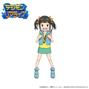 Rating: Safe Score: 1 Tags: 1girl :d backpack bag bangs black_hair blue_footwear blunt_bangs brown_eyes company_name digimon digimon_rearise english flat_chest flute green_skirt hair_ribbon heart heart_print holding_strap hood hooded_jacket instrument jacket japanese logo looking_at_viewer multicolored_footwear musical_note musical_note_print nakatsuru_katsuyoshi official_art open_mouth orange_footwear orange_ribbon pink_backpack pose print_footwear print_shirt recorder ribbon shirt shoes short_twin_tails simple_background skirt smile sneakers socks solo source_request standing tamada_nozomi tongue twin_tails watermark white_background white_legwear yellow_shirt User: DMSchmidt