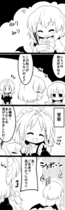 Rating: Safe Score: 0 Tags: +++ /\/\/\ 3girls 4koma ^_^ absurdres ahoge bat_wings bow braid chopsticks closed_eyes comic fang food futa_(nabezoko) gloom_(expression) hair_bow hair_ribbon headdress highres holding izayoi_sakuya long_hair maid maid_headdress monochrome multiple_girls nattou patchouli_knowledge remilia_scarlet ribbon short_hair sweat touhou_project translation_request twin_braids wings wrist_cuffs |_| User: DMSchmidt