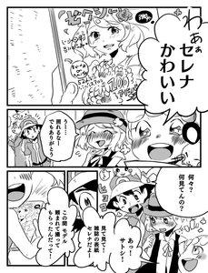 Rating: Safe Score: 0 Tags: 2boys 2girls baseball_cap blush citron_(pokemon) comic eureka_(pokemon) gen_1_pokemon ginko0630 hat magazine multiple_boys multiple_girls pikachu pokemon pokemon_(anime) satoshi_(pokemon) serena_(pokemon) short User: Domestic_Importer