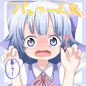 Rating: Safe Score: 0 Tags: 1girl blue_background blue_bow blue_eyes blue_hair blush bow cirno claw_pose collared_shirt dress_shirt fang hair_bow hands_up long_hair looking_at_viewer makuran neck_ribbon nose_blush open_mouth touhou_project User: Domestic_Importer