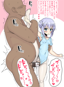 Rating: Explicit Score: 4 Tags: 10s 1boy 1girl armpits ballet bar_censor blue_eyes blue_hair blush brown_skin censored cum cum_in_pussy faceless faceless_male flexible foot_licking gochuumon_wa_usagi_desu_ka? hair_bun hair_ornament hairclip kafuu_chino leotard licking motsuaki nude stretch tied_hair time_stop vaginal User: Domestic_Importer