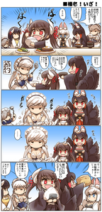 Rating: Safe Score: 0 Tags: 6+girls akagi_(azur_lane) animal_ears apron azur_lane belchan_(azur_lane) belfast_(azur_lane) blue_eyes blush bowl breasts brown_hair chopsticks cleavage closed_eyes coloured comic food fox_ears fried_egg hair_over_one_eye hair_ribbon hair_tubes haruna_(azur_lane) head_bump headdress heart heart-shaped_pupils hiei_(azur_lane) highres hisahiko horns kaga_(azur_lane) ladle long_hair maid_headdress multiple_girls multiple_tails onigiri open_mouth red_eyes ribbon rice sheffield_(azur_lane) short_hair star star-shaped_pupils symbol-shaped_pupils tail translation_request white_hair yellow_eyes User: DMSchmidt