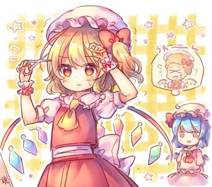 Rating: Safe Score: 0 Tags: 2girls afro alternate_hairstyle cutting_hair flandre_scarlet multiple_girls pjrmhm_coa plaid plaid_background remilia_scarlet scissors siblings sisters thought_bubble touhou_project wings x_x User: DMSchmidt