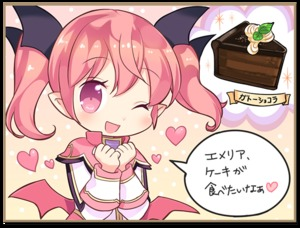 Rating: Safe Score: 0 Tags: 1girl ;d blush cake chocolate_cake demon_girl eco_(petticoat) emelia_pris food hair_ribbon head_wings heart long_hair official_art one_eye_closed open_mouth pink_eyes pink_hair pointy_ears pop-up_story ribbon smile solo succubus translated twin_tails wings User: DMSchmidt