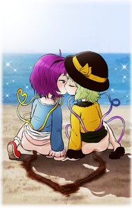 Rating: Explicit Score: 3 Tags: 2girls beach french_kiss green_hair harasaki incest kiss komeiji_koishi komeiji_satori multiple_girls pink_hair scat touhou_project yuri User: kuro
