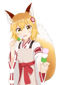 Rating: Safe Score: 0 Tags: 1girl animal_ear_fluff animal_ears apron bio012450 blonde_hair blush dango detached_sleeves eyebrows_visible_through_hair f fang food fox_ears fox_girl fox_tail giving hair_between_eyes hair_ornament head_tilt highres holding holding_food japanese_clothes looking_at_viewer miko open_mouth sanshoku_dango senko_(sewayaki_kitsune_no_senko-san) sewayaki_kitsune_no_senko-san short_hair simple_background skewer solo standing tail upper_body wagashi white_background yellow_eyes User: Domestic_Importer